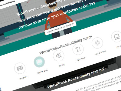 wordpress-accessibility